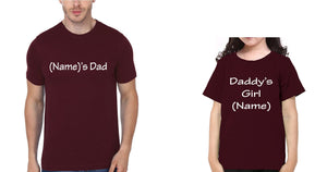 ektarfa.com Father Daughter T-Shirts Daddy's Girl Father Daughter T-Shirts