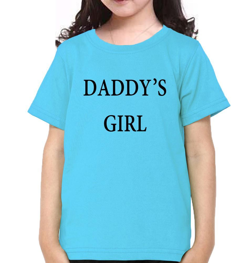 ektarfa.com Father Daughter T-Shirts Daddy Since Father Daughter T-Shirts