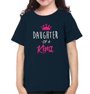 ektarfa.com Father Daughter T-Shirts Daughter Of King & Daddy Of A  Princess Father Daughter T-Shirts