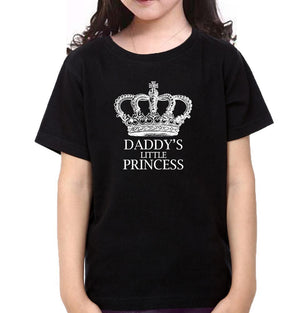 ektarfa.com Father Daughter T-Shirts King Aka Daddy & Daddy's Little Princess Father Daughter T-Shirts