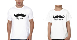 ektarfa.com Father Son T-Shirts Big Man Little Man Father Son T-Shirts
