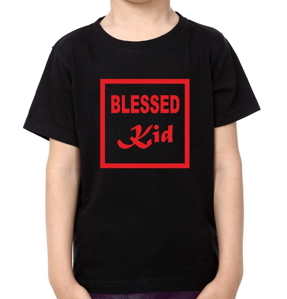 ektarfa.com Father Son T-Shirts Blessed Daddy Blessed Kid