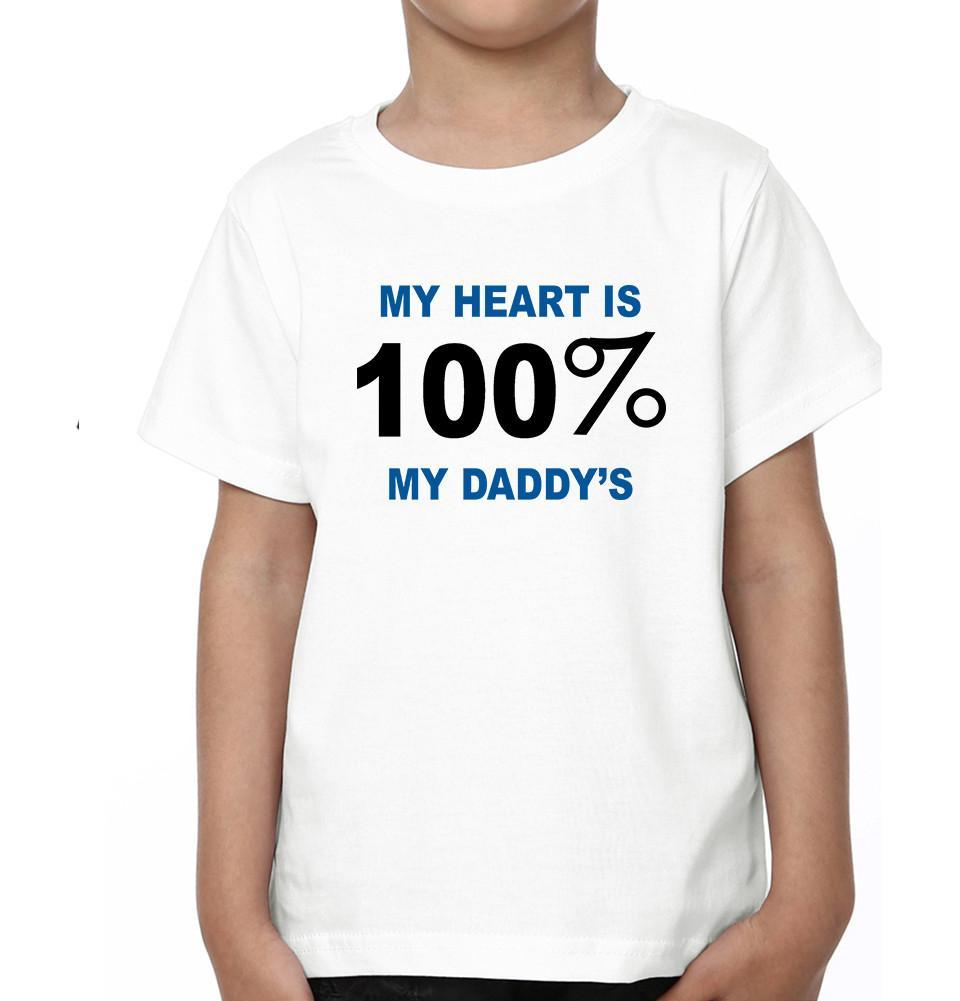ektarfa.com Father Son T-Shirts My Heart Is 100% My Daddy's My Heart Is 100% My Son's
