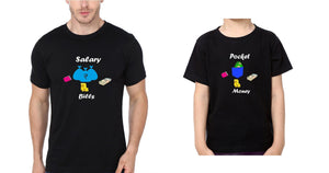 ektarfa.com Father Son T-Shirts Salary Pocket