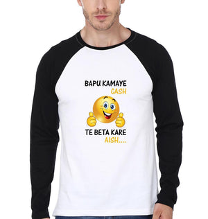 ektarfa.com Men Designs Bapu Kamaye Men T-Shirt & Hoodie