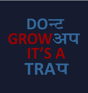 ektarfa.com Men Designs Dont Grow Up Its A Trap Men T-Shirt & Hoodie