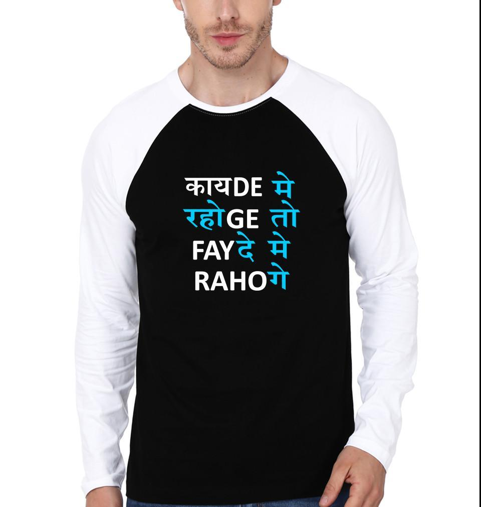 ektarfa.com Men Designs Faede Me Rahoge Men T-Shirt & Hoodie