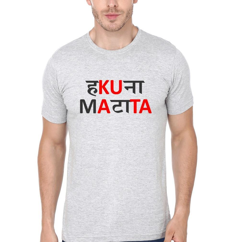 ektarfa.com Men Designs Hakuna Matata Men T-Shirt & Hoodie