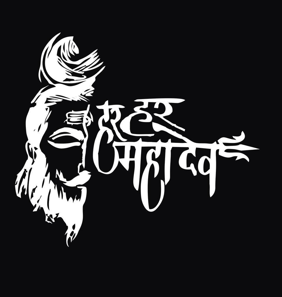 ektarfa.com Men Designs Har Har Mahadev Men t shirts and hoodies