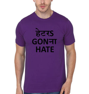ektarfa.com Men Designs Haters Gonna Hate  Men T-Shirt & Hoodie