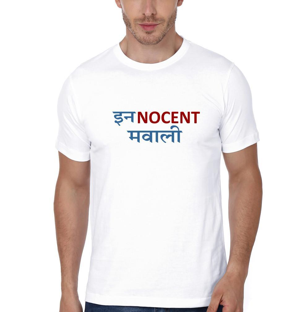 ektarfa.com Men Designs Innocent Mavali  Men T-Shirt & Hoodie