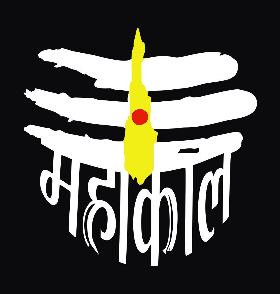 ektarfa.com Men Designs Jai Mahakal Men t shirts and hoodies