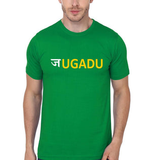 Jugadu - ektarfa.com @ Buy Best T-shirts Online in India - 6