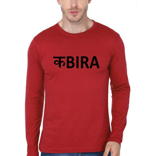 ektarfa.com Men Designs Kabira Men T-Shirt & Hoodie