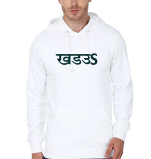 ektarfa.com Men Designs Khadus Men T-Shirt & Hoodie