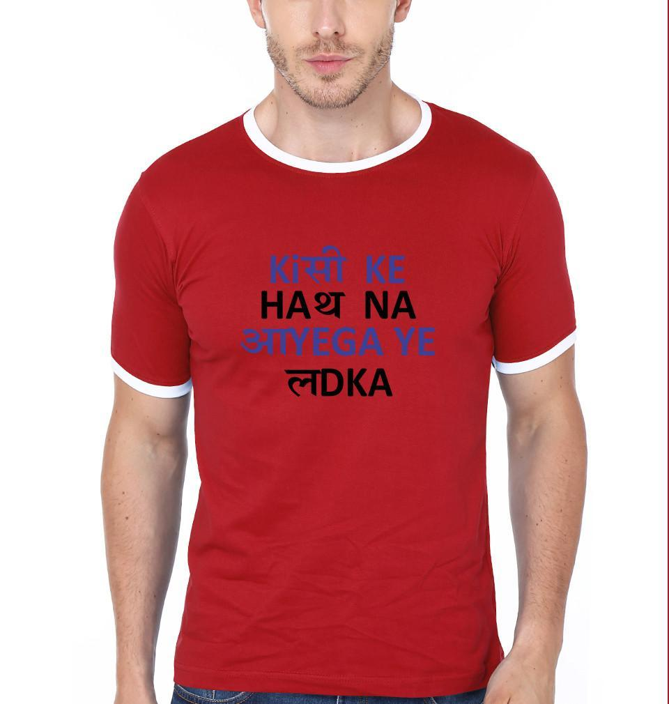 ektarfa.com Men Designs Kisi Ke Hath Na Aega Ye Ladka Men T-Shirt & Hoodie