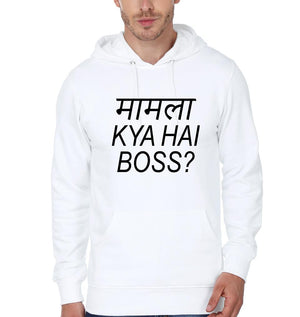 ektarfa.com Men Designs Mamla Kya Hai Boss Funny men T-Shirts & Hoodie