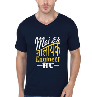 ektarfa.com Men Designs Mei Ek Nalayak Engineer Hu Funny men T-Shirts & Hoodie