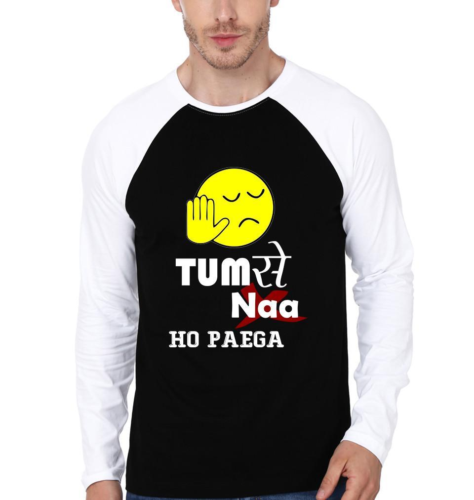 ektarfa.com Men Designs Tumse Na Ho Paega men T-Shirts & Hoodie