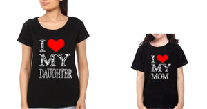 ektarfa.com Mother Daughter T-Shirts I Love My Daughter I Love My Mom Mother Daughter T-Shirts