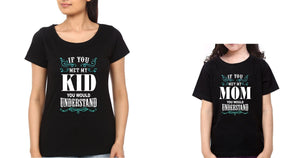 ektarfa.com Mother Daughter T-Shirts If You Met My Mom You Would Understand Mother Daughter T-Shirts