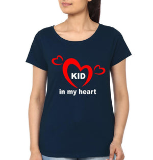 ektarfa.com Mother Daughter T-Shirts Mom in my heart & Kid in my heart Mother Daughter T-Shirts