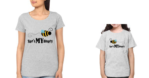 ektarfa.com Mother Daughter T-Shirts She Is My Honey Mother Daughter T-Shirts