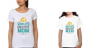 ektarfa.com Mother Daughter T-Shirts World's Greatest Mom World's Greatest Kid Mother Daughter T-Shirts