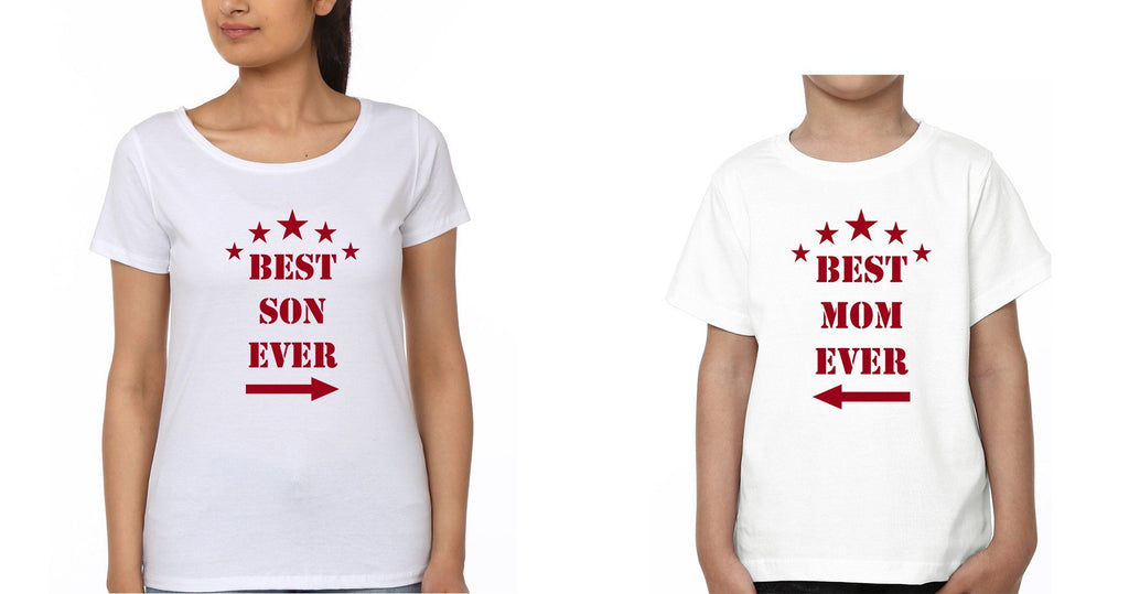 ektarfa.com Mother Son T-shirts Best Mom Ever Best Son Ever