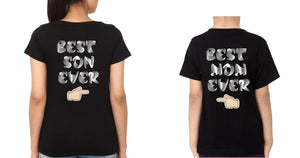 ektarfa.com Mother Son T-shirts Best Mom Ever Best Son ever T-Shirts