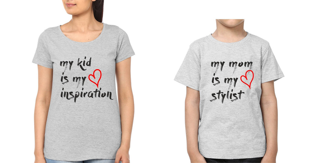 ektarfa.com Mother Son T-shirts My Kid Is My Inspiration My Mom Is My Stylist T-Shirts