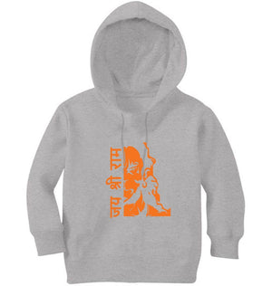 Ektarfa Garments Girls Hoodies RAMJI Jai Shree Ram Hoodie for Girl
