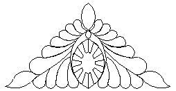 1348 ORNAMENTAL FEATHER TRIANGLE