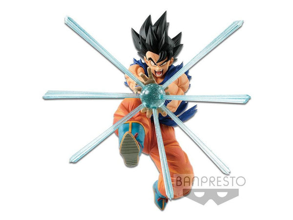 Dragon Ball Z G x Materia The Son Goku Figure - [barcode] - Dragons Trading