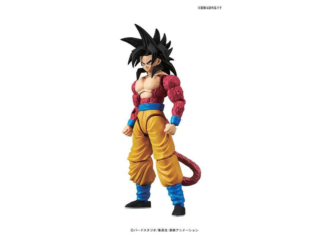 Dragon Ball GT: Super Saiyan 4 Goku Figure-rise Standard Model Kit - [barcode] - Dragons Trading
