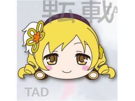 Preorder Magia Record: Puella Magi Madoka Magica Side Story Lay-Down Plush Vol.1 C: Mami Tomoe - Dragons Trading