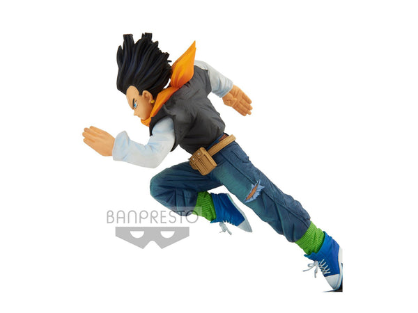 Dragon Ball Z: Android 17 (A:Normal Color Ver) World Figure Colosseum 2 Vol 3 - [barcode] - Dragons Trading