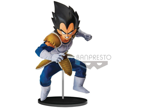 Dragon Ball Z World Colosseum2 vol.6 Figure - [barcode] - Dragons Trading