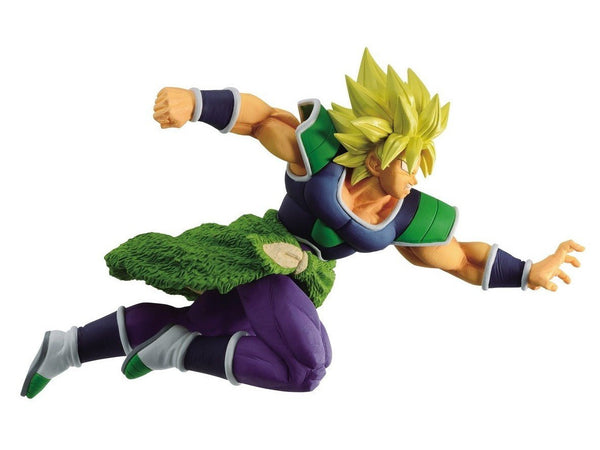Dragon Ball Super Match Makers Super Saiyan Broly Figure - [barcode] - Dragons Trading