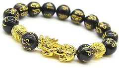 Black Hand Carved Mantra Bead Bracelet