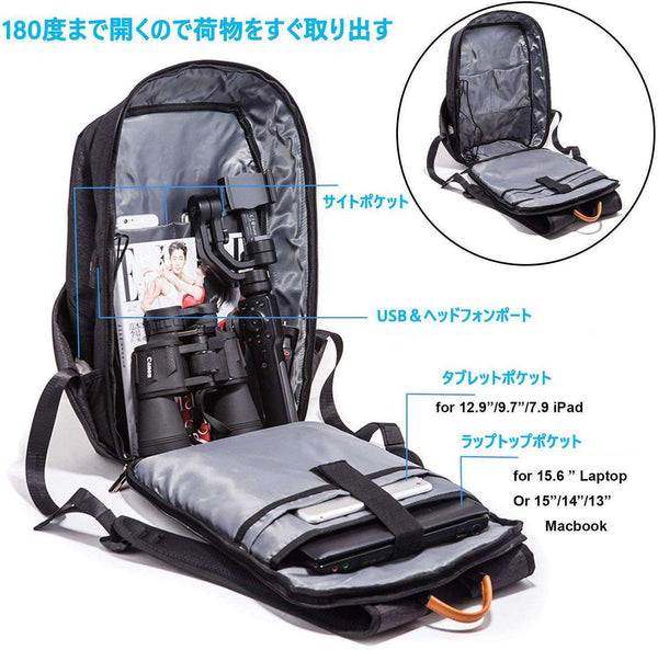 Laptop Backpack Rucksack Asltoy 15.6 inch Travel Backpack - handmade items, shopping , gifts, souvenir
