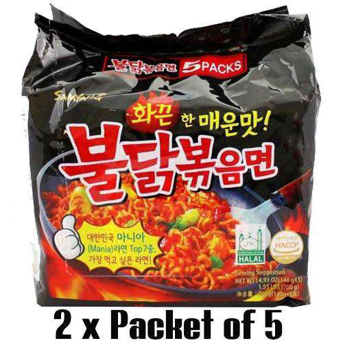 Korean spicy Hot Chicken Flavour Samyang Ramen - Pasal