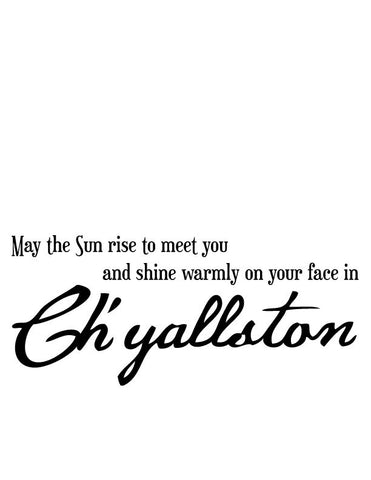 Sun Rise to Meet You in Ch'yallston Flour Sack Towel