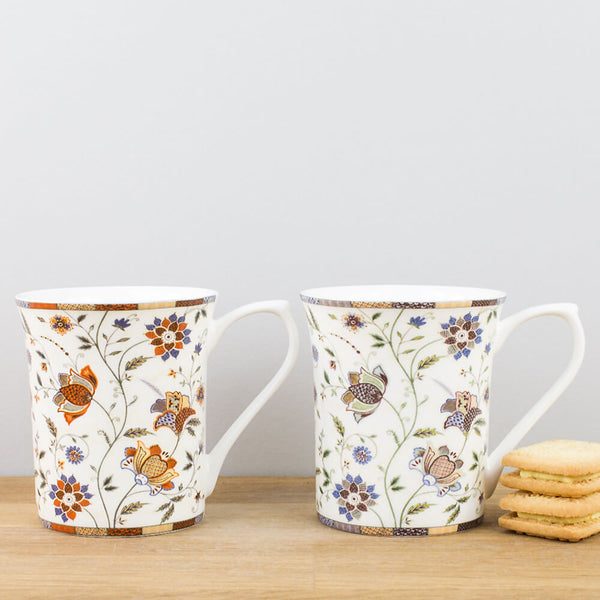Hidden World 'Indian Silk' China Mug Set