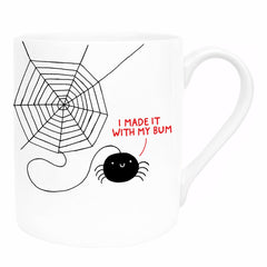 Gemma Correll I Made It With My Bum Gift China Mug by Ohh Deer UK Made