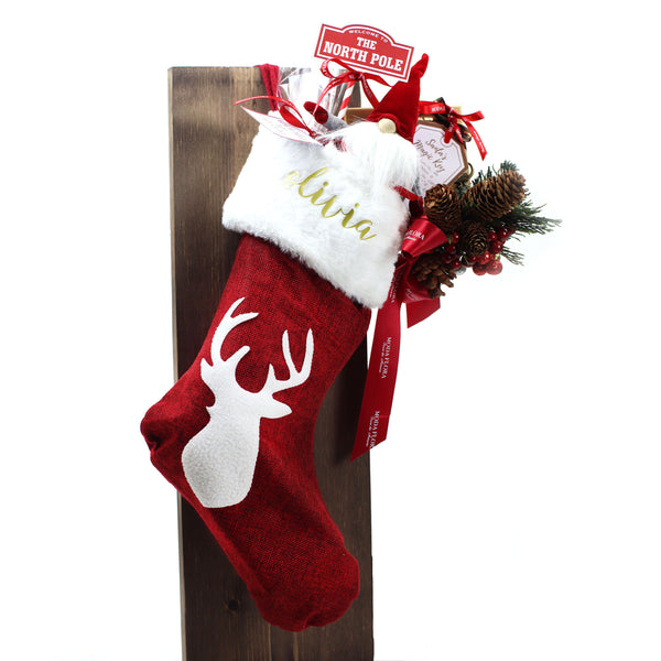 Personalised Christmas Stocking (1 day production time)