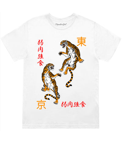 TIGER PLAYING CARD TEE (4583805845589)