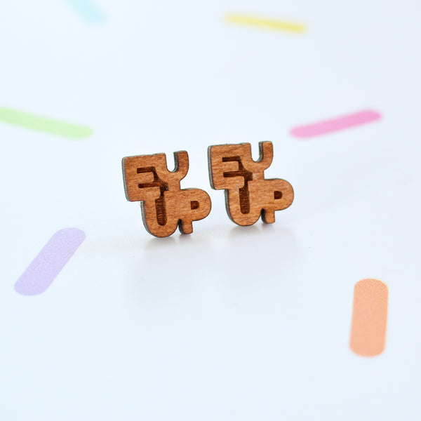 Ey Up Yorkshire Stud Earrings