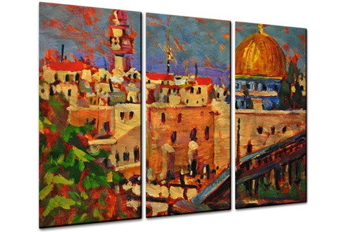 Dome of the Rock - Gold Metal Wall Art Decor