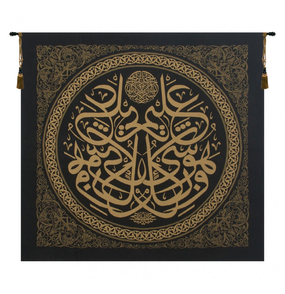 Black Alim Wall Hanging Tapestry